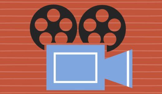 「ロード・オブ・ザ・リング/ホビット」はテレビ地上波でめったに放送されないから見たい人は動画配信サービスかレンタル、DVD購入しかない!